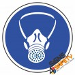 (MV2) Respiratory Protection Mandatory Sign