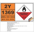 UN1369 p-Nitrosodimethylaniline, Spontaneously Combustible (4), Hazchem Placard