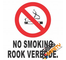 (NS8) No Smoking Sign