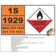 UN1929 Potassium dithionite or Potassium hydrosulfite, Spontaneous Combustible (4), Hazchem Placard