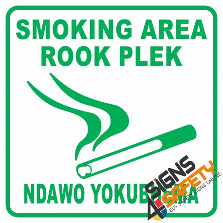 (NS18) Smoking Area Sign