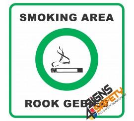 (NS19) Smoking Area Sign