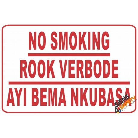 (NS15) No Smoking Sign