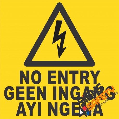 (E5) Electrical Shock No Entry Sign