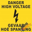 (E7) Electrical Shock High Voltage Sign