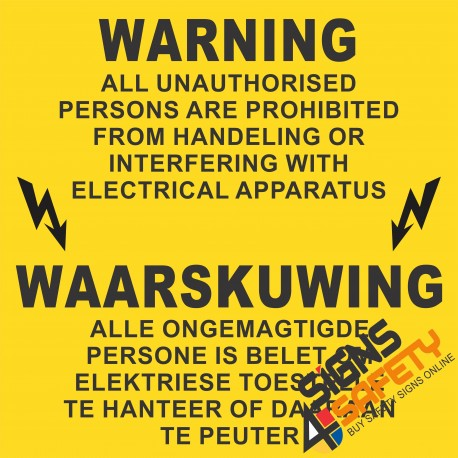 (E8) Electrical Shock Warning Sign
