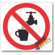 (PV5) No Drinking Water Sign