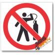 (PV11) No Air Dusting Sign