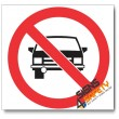 (PV16) No Vehicles Sign