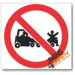 (PV30) No Lifting On Trolleys Sign
