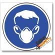(MV12B) Dust Mask Mandatory Sign