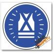 (MV25A) Reflective Jacket Mandatory Sign