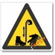 Beware Of Pulley Hazard Sign