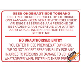 (NR3) Geen Toegang / No Entry Disclaimer Sign