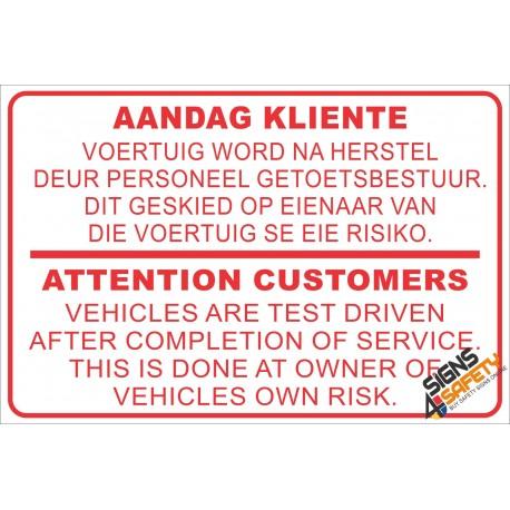 (NR4) Toets Bestuur Teken / Test Drive Disclaimer Sign