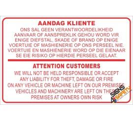 (NR5) Geen Aanspreeklikheids Teken / No Liability Disclaimer Sign