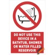 (PE10) Do Not Use Near Water / Electrical Sign