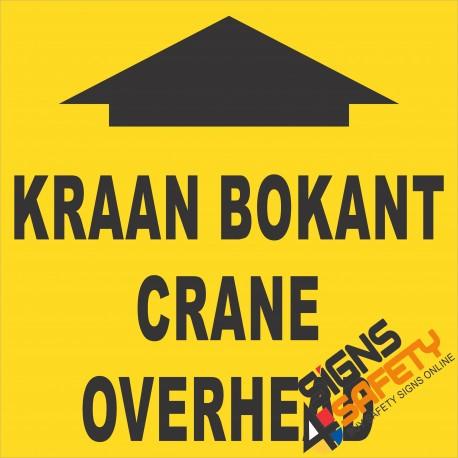(FM42) Crane Overhead Sign