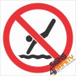 (PR1) No Diving Sign