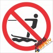 (PR13) No Water Skiing Sign
