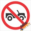 (PR16) No Off Roading Sign
