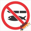 (PR19) No Fish Gutting Sign