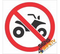 (PR20) No Quad Biking Sign