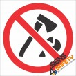 (PR23) No Fire Wood Sign