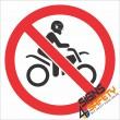 (PR24) No Motorcycling Sign