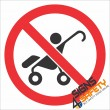 (PR37) No Strollers Sign